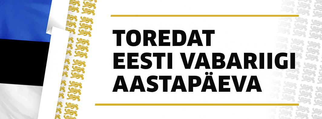 Disaineri blogi - palju õnne eesti